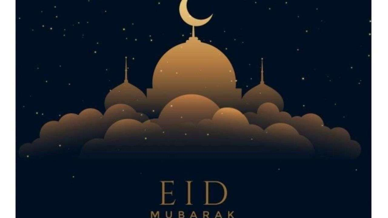 #Eid Mubarak