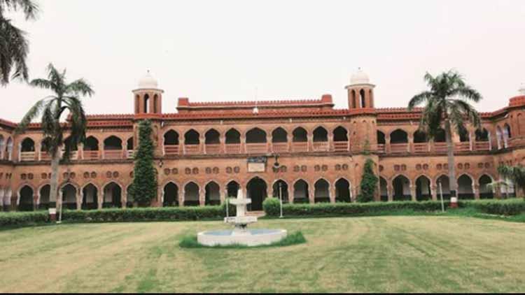 एएमयू भारत की आठवीं सर्वश्रेष्ठ यूनीवर्सिटी हैः सीडब्ल्यूयूआर