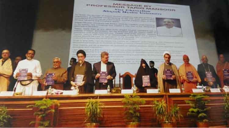 ईरान के नवनिर्वाचित राष्ट्रपति अयातुल्ला इब्राहिम रायसी की पत्नी डॉ. जमीलेह आलमुल हुदा अलीगढ़ मुस्लिम विश्वविद्यालय में आयोजित एक सेमिनार में भाग लेते हुईं