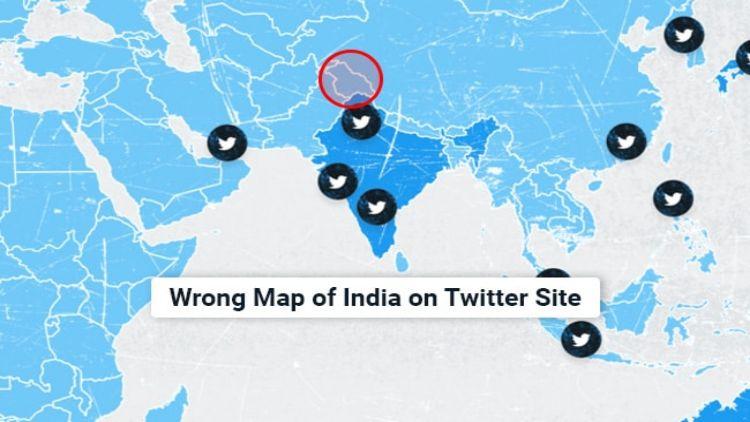 भारत का अमान्य मानचित्र