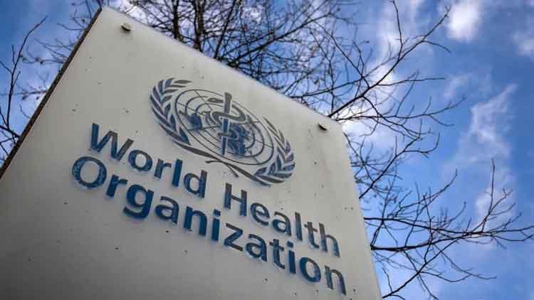 ब्लैक फंगस दवाई की कीमत घटाई जाएः डब्ल्यूएचओ