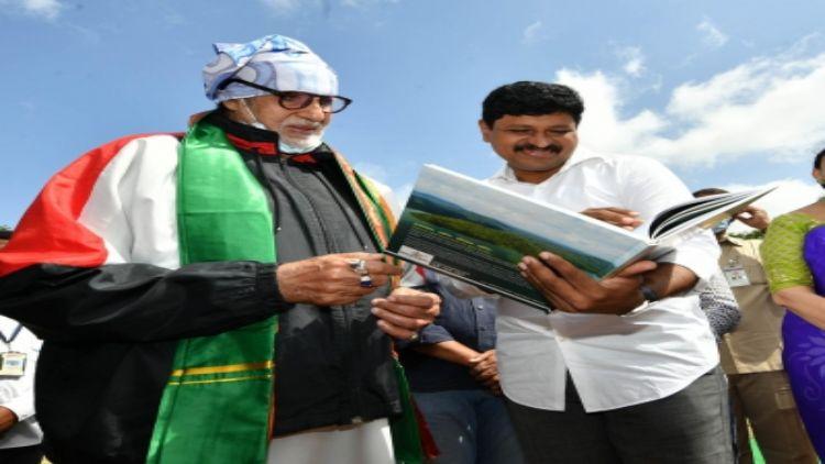ग्रीन इंडिया चैलेंज में अमिताभ बच्चन ने लिया हिस्सा