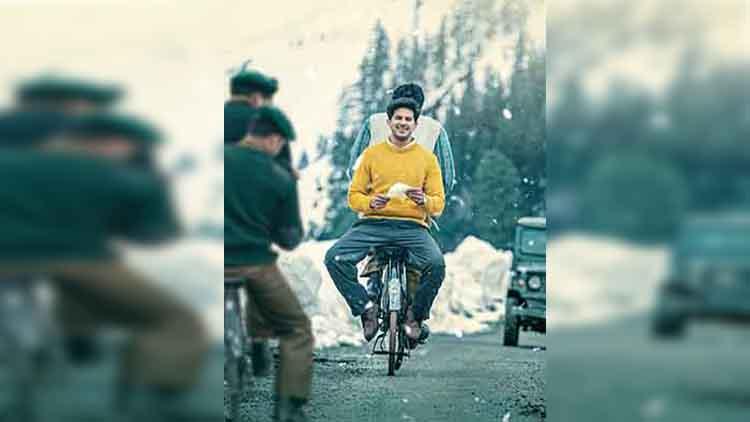 दलकीर सलमान की नई फिल्म का फर्स्ट लुक