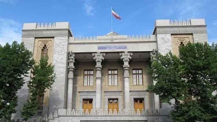 23 साल पहले 11 ईरानियों की निर्मम हत्या