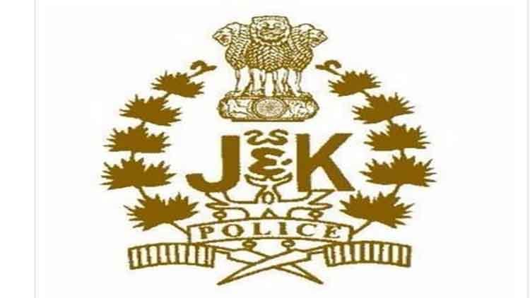 बीएसएफ के काफिले पर हमले में पाक का हाथः आईजीपी कश्मीर