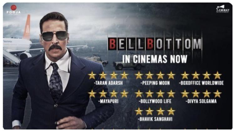#BellBottom