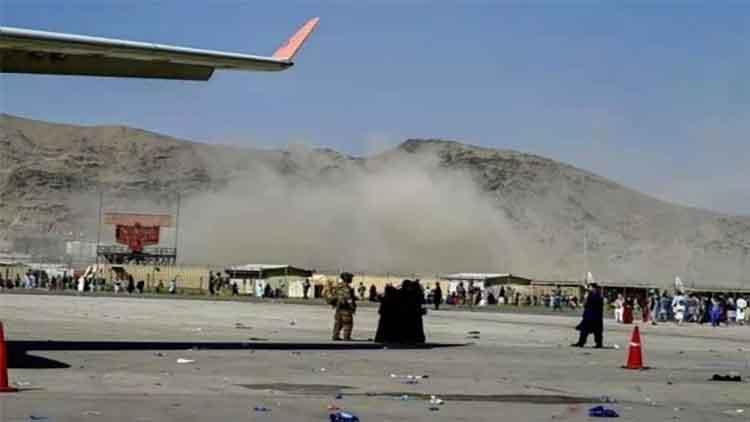अफगानिस्तान की स्थिति नाजुक