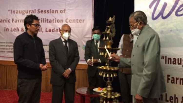 सिक्किम के राज्यपाल ने जैविक सुविधा केंद्रों का उद्घाटन किया