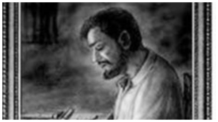 शहीद मौलवी मोहम्मद बाकिर देहलवी