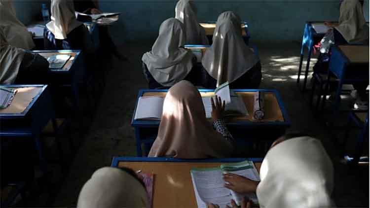 अफगान महिला टीचर्स अपने भविष्य को लेकर परेशान