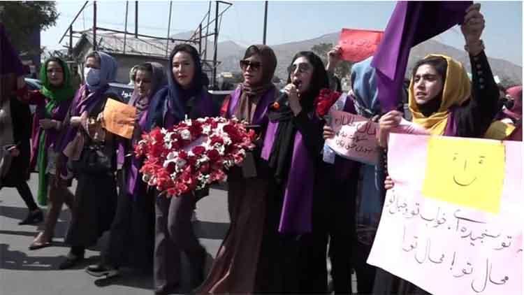 तालिबान के खिलाफ महिलाओं ने किया प्रदर्शन