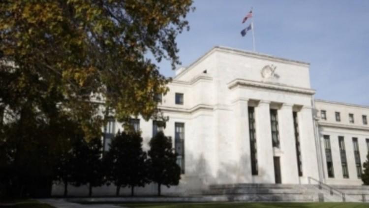 अमेरिकी फेडरल रिजर्व बैंक