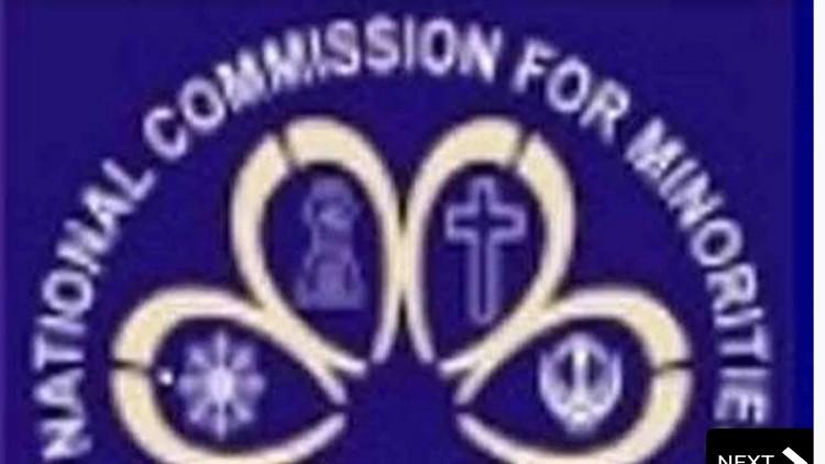 राष्ट्रीय अल्पसंख्यक आयोग