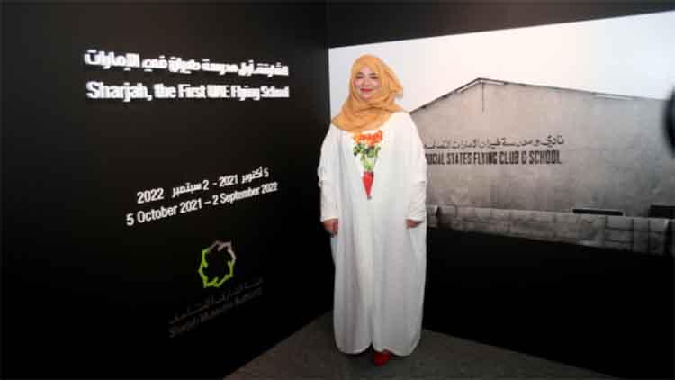 फतिमा अल बीतर: कम उम्र की पहली अरब महिला पायलट