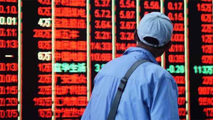चीनः तीसरी तिमाही में जीडीपी वृद्धि दर 4.9 फीसदी रही