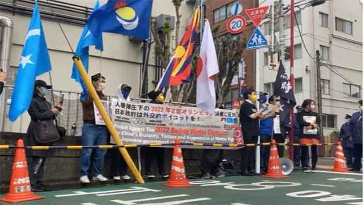 टोक्योः अल्पसंख्यकों पर चीन के दमन के खिलाफ जोरदार प्रदर्शन