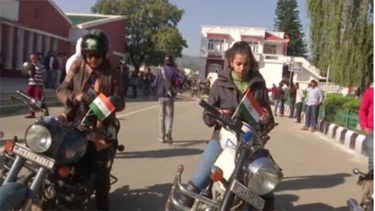 राजौरी में हिमालयन बाइक रैली शुरू