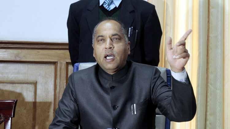 मुख्यमंत्री जय राम ठाकुर