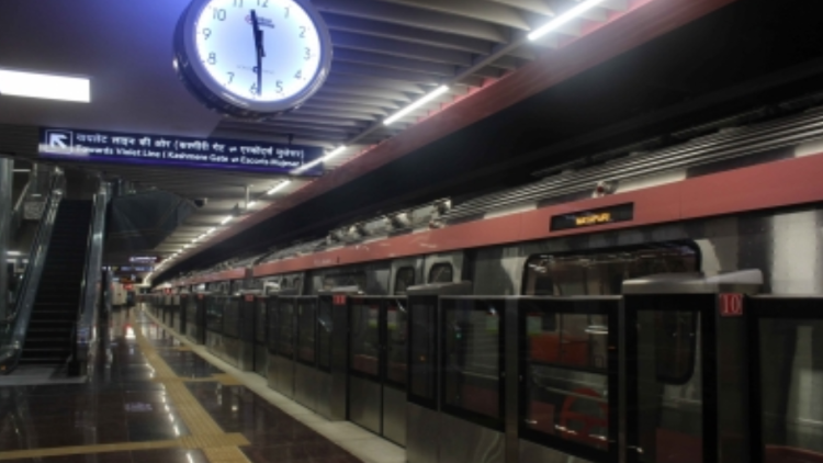 चक्का जाम : दिल्ली के कई मेट्रो स्टेशन बंद